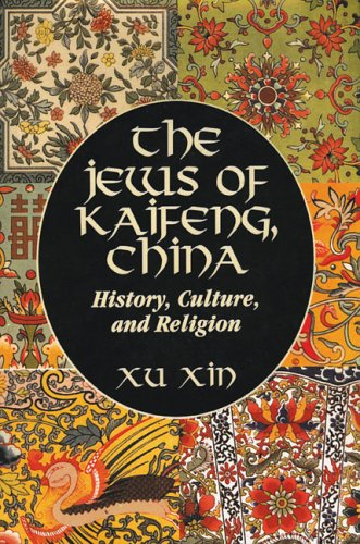Jews of Kaifeng, China : History, Culture, and Religion  2003 edition cover