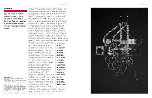 Graphic Design A User's Manual  2009 edition cover