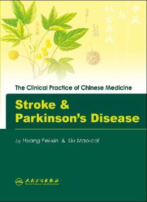 Stroke & Parkinson's Disease:  2008 edition cover