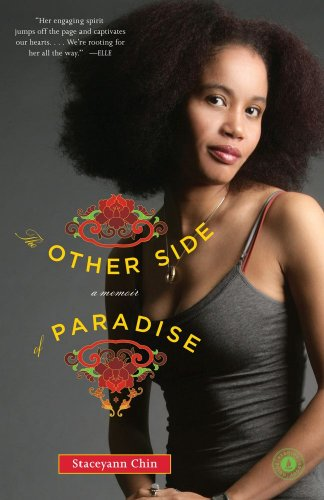 Other Side of Paradise A Memoir N/A edition cover