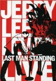 Jerry Lee Lewis: Last Man Standing Live System.Collections.Generic.List`1[System.String] artwork