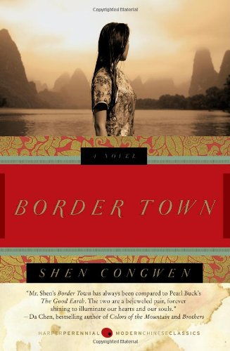 Border Town   2009 edition cover