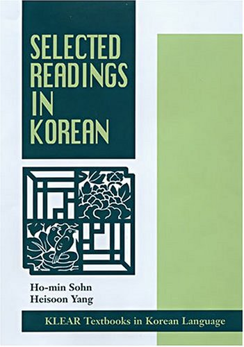 Selected Readings in Korean   2003 edition cover