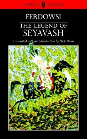 Legend of Seyavash   2004 edition cover