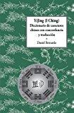 Yijing (I Ching) Diccionario de Caracteres Chinos con Concordancia y Traduccion   0 edition cover