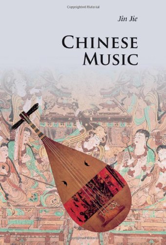 Chinese Music  3rd 2011 edition cover