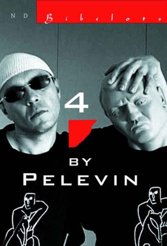 4 By Pelevin   2001 (Reprint) edition cover