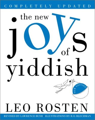 New Joys of Yiddish Completely Updated Revised edition cover