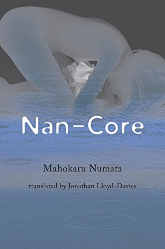 Nan-Core   2015 9781939130921 Front Cover