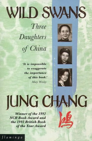 WILD SWANS >INTL.ED.< 1st edition cover