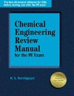 Chemical Engineering Reference Manual for the PE Exam  5th edition cover