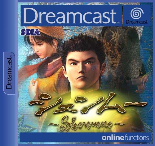 Shenmue (Dreamcast) Sega Dreamcast artwork