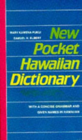 New Pocket Hawaiian Dictionary  1992 (Revised) edition cover