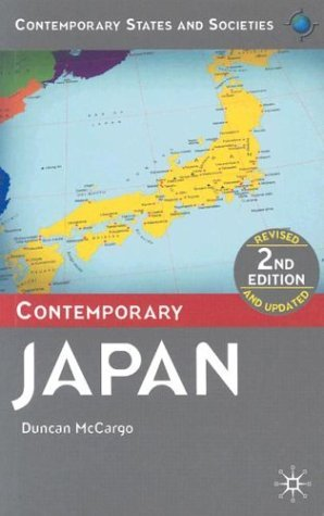 Contemporary Japan  2nd 2004 (Revised) 9780333961926 Front Cover