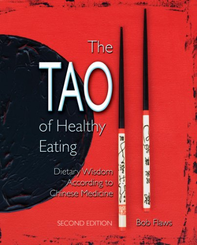 Tao of Healthy Eating : Dietary Wisdom According to Traditional Chinese Medicine 1st edition cover