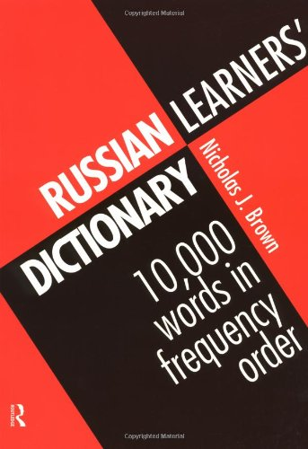 Russian Learners' Dictionary 10,000 Russian Words in Frequency Order  1996 edition cover