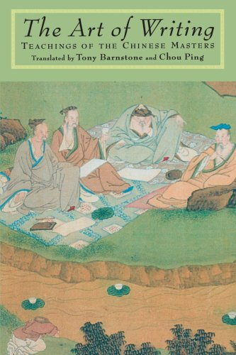 Art of Writing Teachings of the Chinese Masters  1996 edition cover