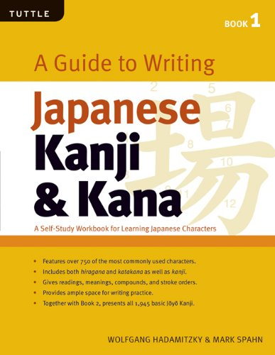 Guide to Writing Japanese Kanji and Kana A Self-Study Workbook for Learning Japanese Characters  2003 edition cover