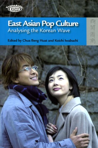 East Asian Pop Culture Analysing the Korean Wave  2008 edition cover