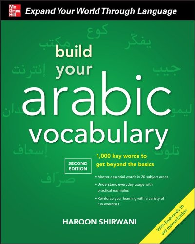 Build Your Arabic Vocabulary with Audio CD, Second Edition  2nd 2011 9780071742931 Front Cover