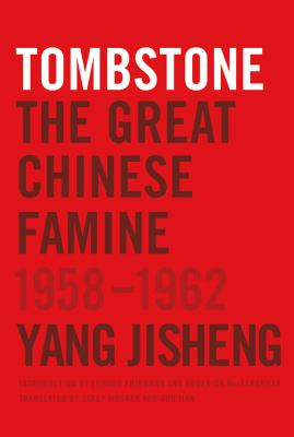 Tombstone The Great Chinese Famine, 1958-1962  2012 edition cover