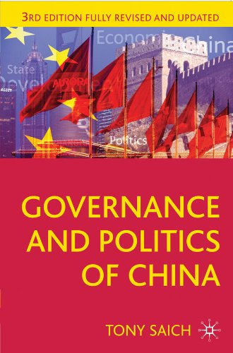 Governance and Politics of China  3rd 2010 (Revised) edition cover