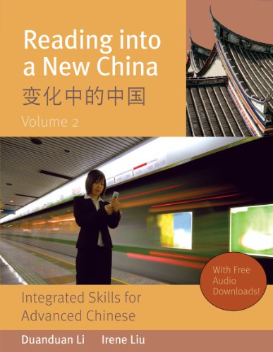 Reading into a New China : Integrated Skills for Advanced Chinese = [Bian Hua Zhong de Zhongguo]  2009 edition cover