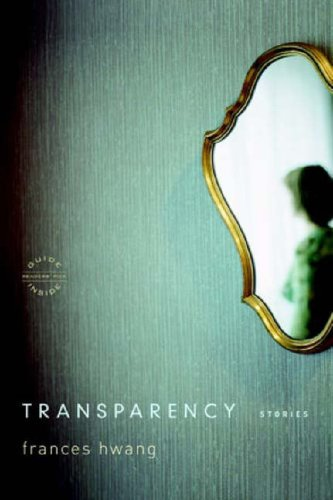 Transparency Stories  2007 9780316166935 Front Cover