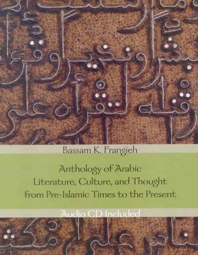 Anthology of Arabic Literature, Culture, and Thought from Pre-Islamic Times to the Present   2004 edition cover