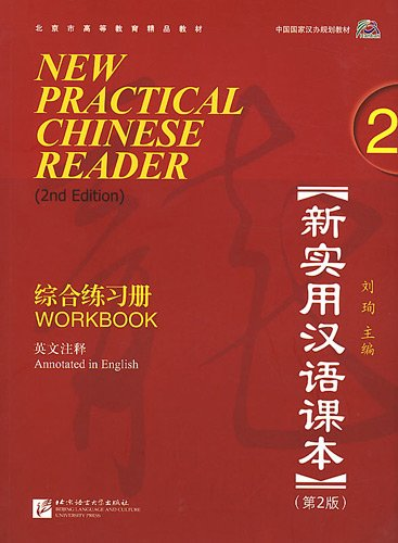 NEW PRACTICAL CHINESE RDR.,V.2 N/A edition cover