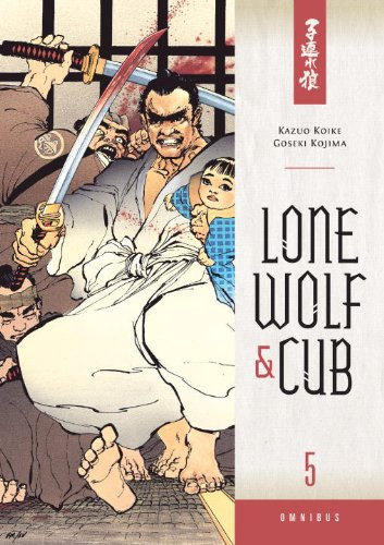 Lone Wolf and Cub Omnibus Volume 5   2014 9781616553937 Front Cover