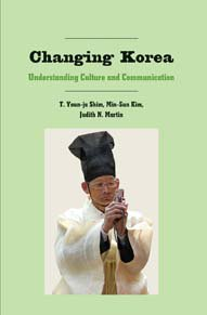 Changing Korea Understanding Culture and Communication  2008 edition cover