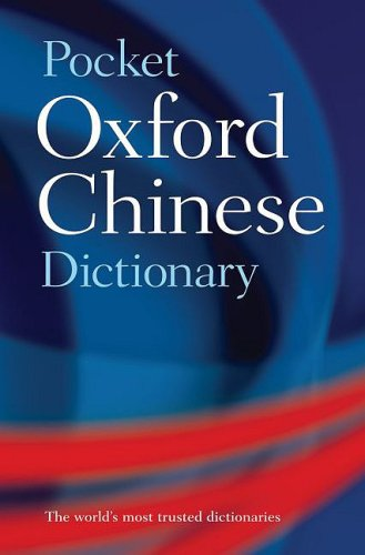 Pocket Oxford Chinese Dictionary  4th 2009 edition cover