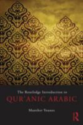 Routledge to Qur'Anic Arabic   2012 edition cover