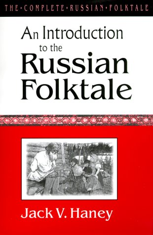 Introduction to the Russian Folktale   1998 edition cover