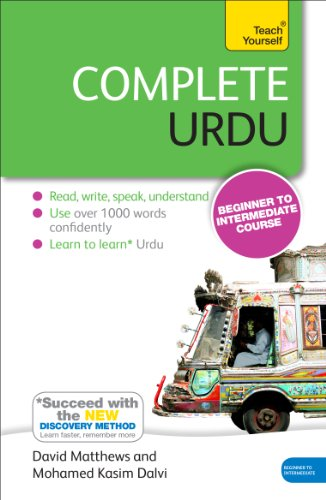 Complete Urdu Beginner to Intermediate Course 5th 2014 edition cover