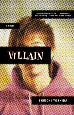 Villain A Novel N/A edition cover