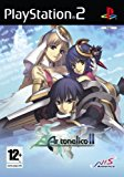 Ar Tonelico 2: Melody Of The Metafalica (PS2) PlayStation2 artwork