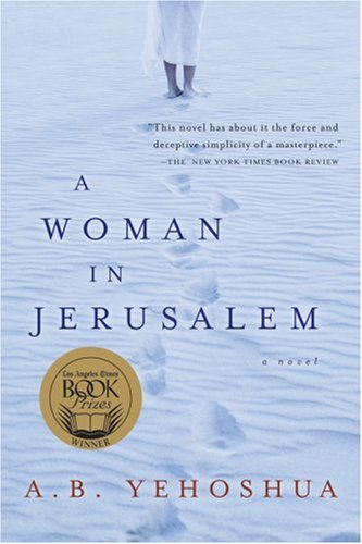 Woman in Jerusalem   2006 edition cover