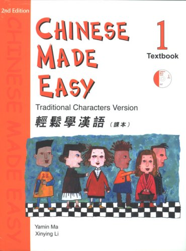 CHINESE MADE EASY,LEVEL 1,TRAD N/A edition cover