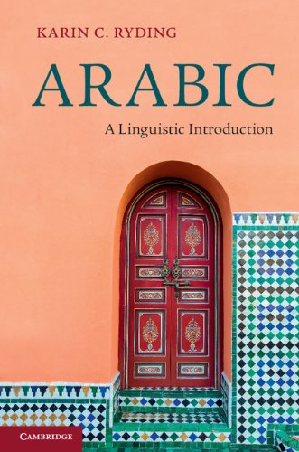 Arabic A Linguistic Introduction  2014 edition cover