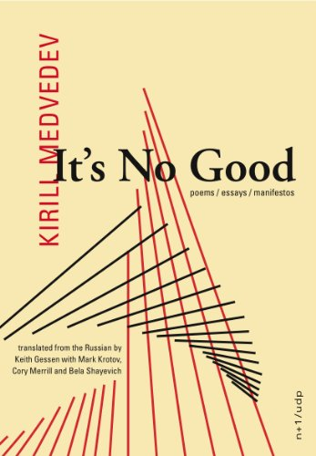 It's No Good   2012 9781933254944 Front Cover