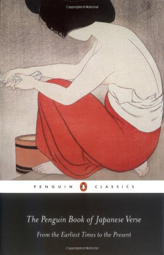 Penguin Book of Japanese Verse   2009 (Revised) edition cover
