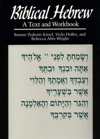Biblical Hebrew for Beginners Workbook edition cover
