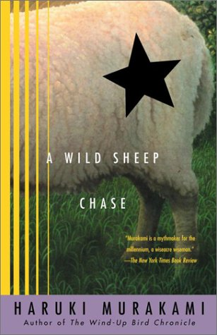 Wild Sheep Chase   1989 edition cover