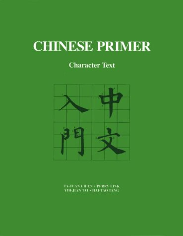 Chinese Primer Character Text  1994 (Reprint) edition cover