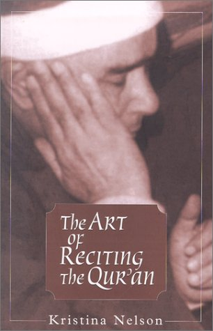 Art of Reciting the Qur'an  2nd 2001 edition cover
