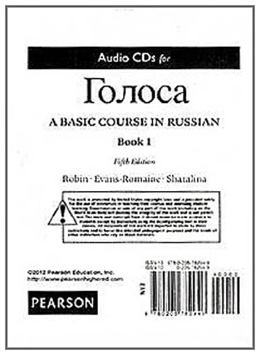 BASIC COURSE IN RUSSIAN-TEXT A N/A 9780205782949 Front Cover