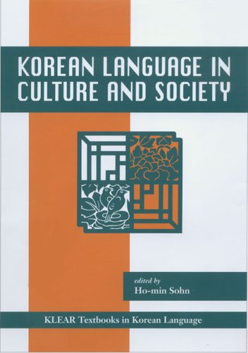 Korean Language in Culture and Society   2005 edition cover