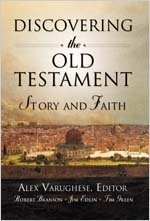 Discovering the Old Testament Story and Faith  2003 edition cover